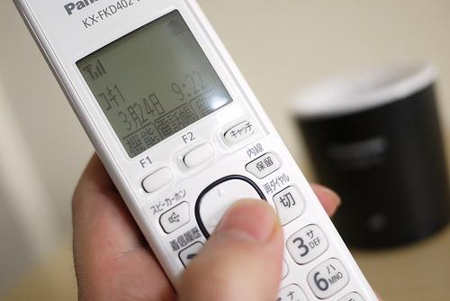 家賃保証会社の審査電話の具体的な流れ!非協力的な態度は審査に落ちる!!