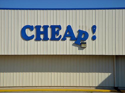 賃貸保証会社で初回保証委託料金が安い会社ランキング!